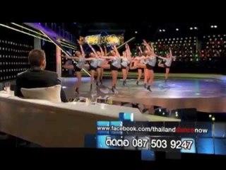 Thailand Dance Now เต้น...สุดขั้ว SPOT 30 sec