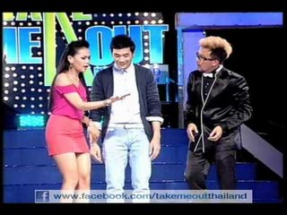 Take Me Out Thailand (30 ก.ค.54) Unseen 3/4