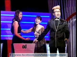 Take Me Out Thailand (30 ก.ค.54) Unseen 2/4