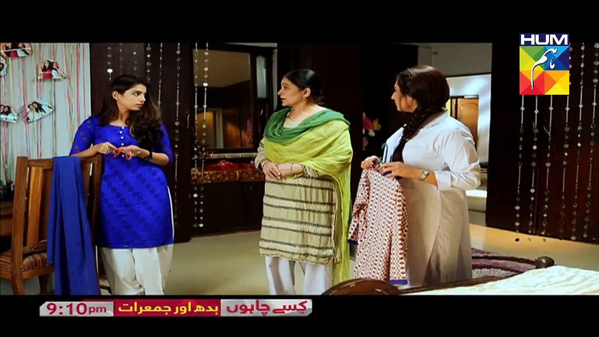 Ost title song of new pakistani drama on Hum Tv