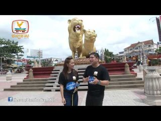 CambodianIdol Talkshow EP 8 Part 1