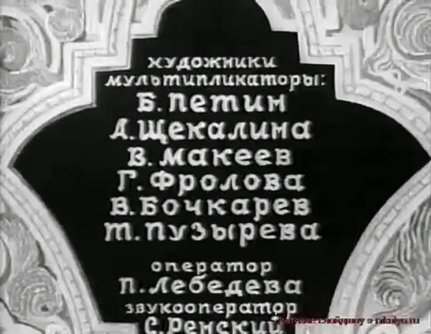 Маленький Мук Советские мультфильмы