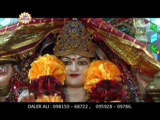 Jo Lgaunde Maa De Jaage Vich Tadiya #Latest Punjabi Mata Bhajan #Daler Ali #Jai Bala Music
