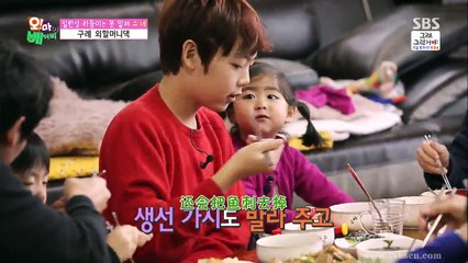 Oh My Baby 20160213 Ep101 Part 1