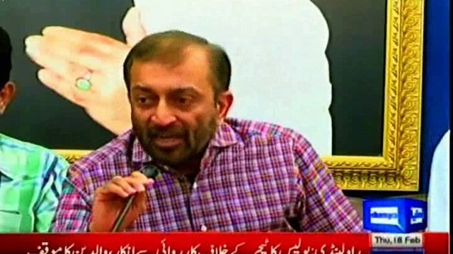 MQM announced to stage hunger strike to register its protest against ban on Mr Altaf Hussain