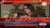 Agar Pichle 7 Saal Me Corruption Nahi Ki To Matlab Isse Pehle Ki.. Khursheed Shah To Rana Sanaullah