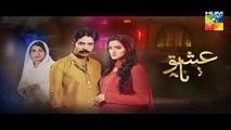 Ishq e Benaam Episode 35 Promo Hum TV Drama 24 Dec 2015