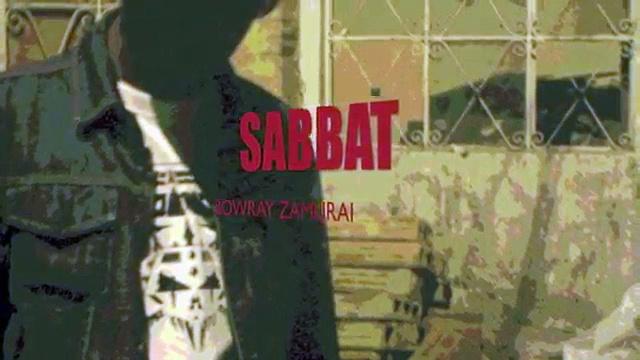 Sabbat – Bowray zamurai (Guitar AfroCover) [WITH TABS]