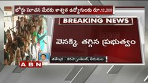 TTD Brahmotsavam gifts for Employees and Contract Employees (12-02-2016) (Comic FULL HD 720P)