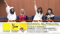 【Listening to New Album 『YELLOW』 With SCANDAL - Tonight's a Pizza Party!】 Part 1 (English Subtitles)