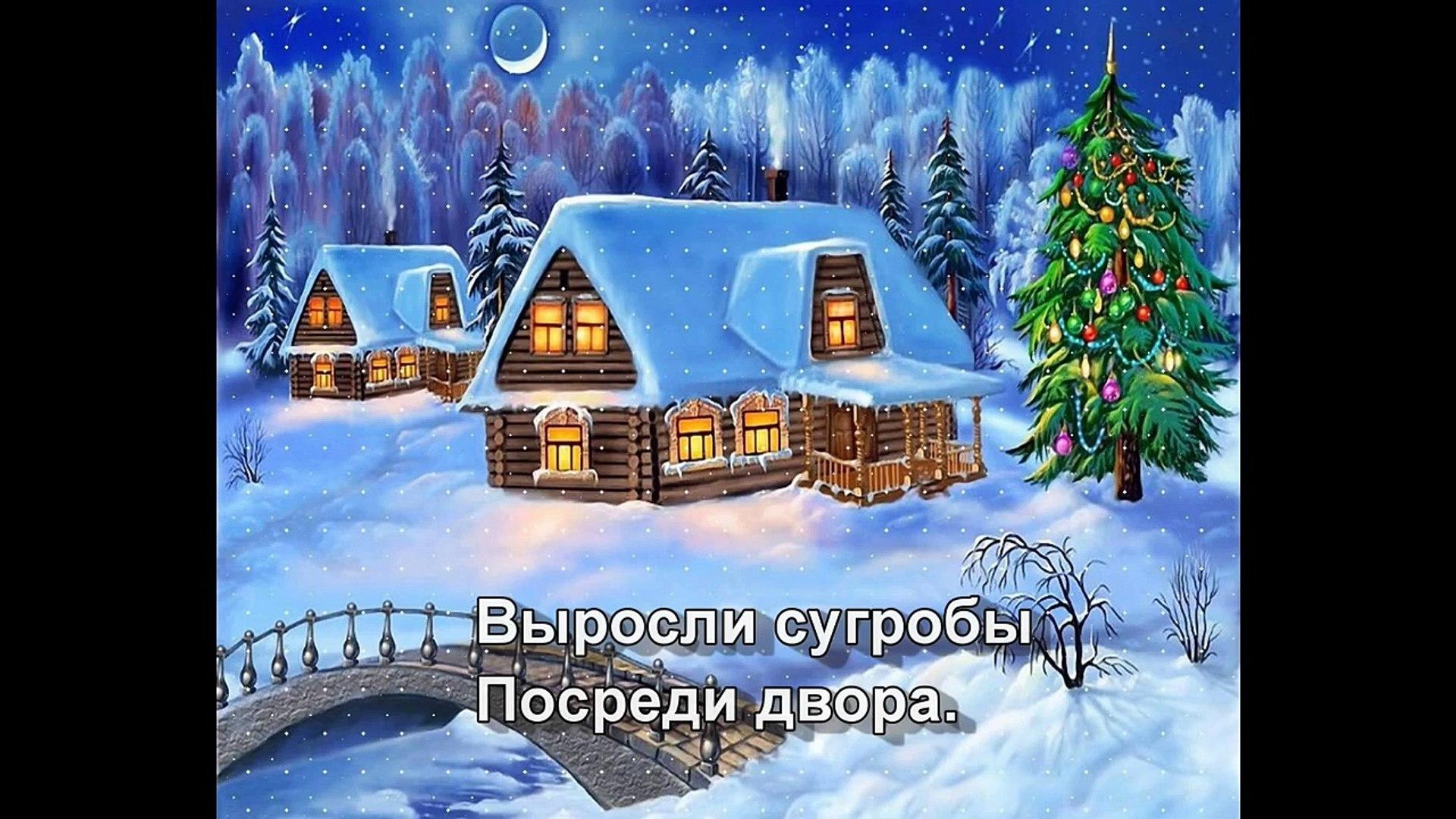 ♫ Белые снежинки | Новогодние песни для детей (с субтитрами)