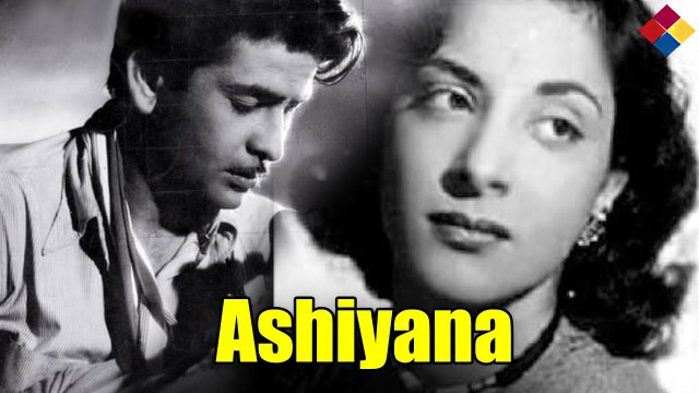 Mere Piya Se Koyi Jake Keh De...Ashiana... 1952 ...Singer...Lata Mangeshkar.