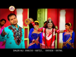 Mere Bhole Da Damru Kamaal Kudiyon    New Shiv Bhajan    Daler Ali    Punjabi #Bhakti