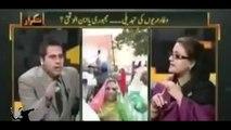 Shahbaz Sharif Is Killer of 300 People – Watch Rare Video of PMLN's Uzma Bukhari