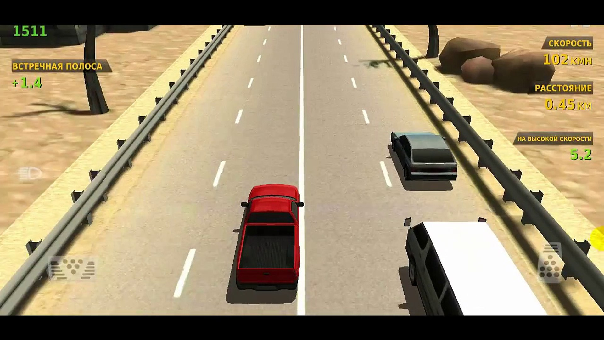 Traffic Racer games for kids