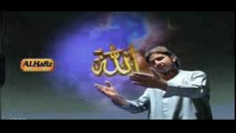 Allah Allah Noom Da Jana - Hafiz Sohail Ahmed Mashoom - Pashto Islamic Naat And Humd