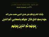 Who are the Wahhabis? ASA Salafis? من هم الوهابية