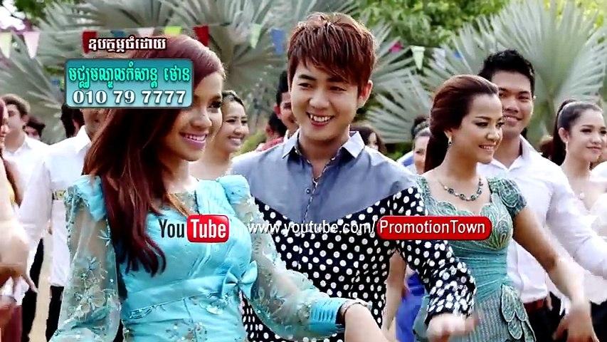 [Official MV Full HD] Lorng Sneh Komlos Banlong Meas Soksophea - Town VCD Vol 28 | Godialy.com