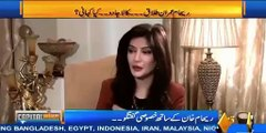 Anchor Asked Shameful Stupid Question to Reham Khan top songs best songs new songs upcoming songs latest songs sad songs hindi songs bollywood songs punjabi songs movies songs trending songs mujra dance Hot songs