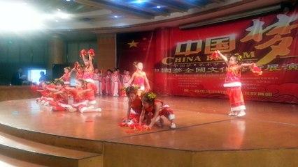 China Dreams Xuanxuan Maastricht