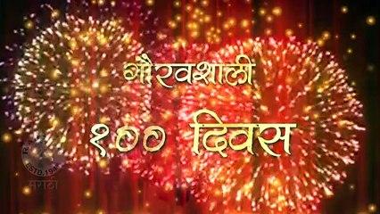 Katyar Kaljat Ghusali Completes 100 Days   Latest Superhit Marathi Movie (720p Full HD) (720p FULL HD)