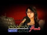 Pashto New Songs 2016 Khyber Hits Vol 25 - Aawara By Gul Panra