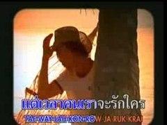 MV Ruk Mai Chai Fon