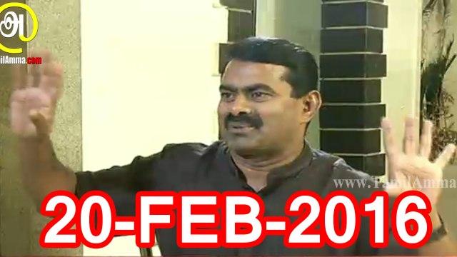 02 | சீமான் நேர்காணல் - கேள்வி கணைகள் - 20பெப்ர2016 | Seeman Interview to Kelvi Kanaikal - 20 February 2016