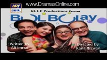 Bulbulay Episode 368 on Ary Digital in High Quality 11th October 2015