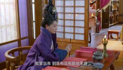 新蕭十一郎 第23集 Xiao Shi Yi Lang Ep23