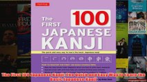 Download PDF  The First 100 Japanese Kanji The Quick and Easy Way to Learn the Basic Japanese Kanji FULL FREE