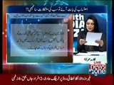 10PM With Nadia Mirza - 20th February 2016