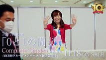 「AKB48グループメンバー エア握手会2015」ダイジェスト映像 / AKB48[公式]