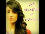 Adeel Hassan  Tujh Saa Koi Aur Naa Dekha   New Best Urdu Romantic Poetry  Urdu Poetry  Hindi Poetry  Sad Poetry Wasi  