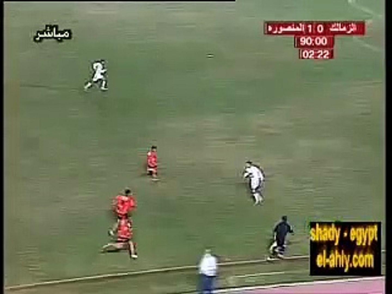Arabisch Lustige Fussball Abseits