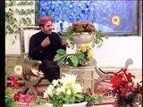 Mery Aaqa(S.A.W) aao k mudat hue hai by shahbaz qamar fareedi