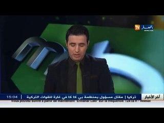 Décès de Mohamed Djouad, ancien président du MC Alger