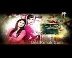 Sila Aur Jannat - Episode 45 - 21 Feb 2016 P1