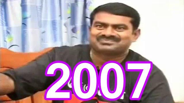 Seeman Interview 2007 | சீமான் நேர்காணல் 2007