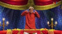 Yo Yo Honey Singh Vs Javed Akhtar Rap Battle   Shudh Desi Raps