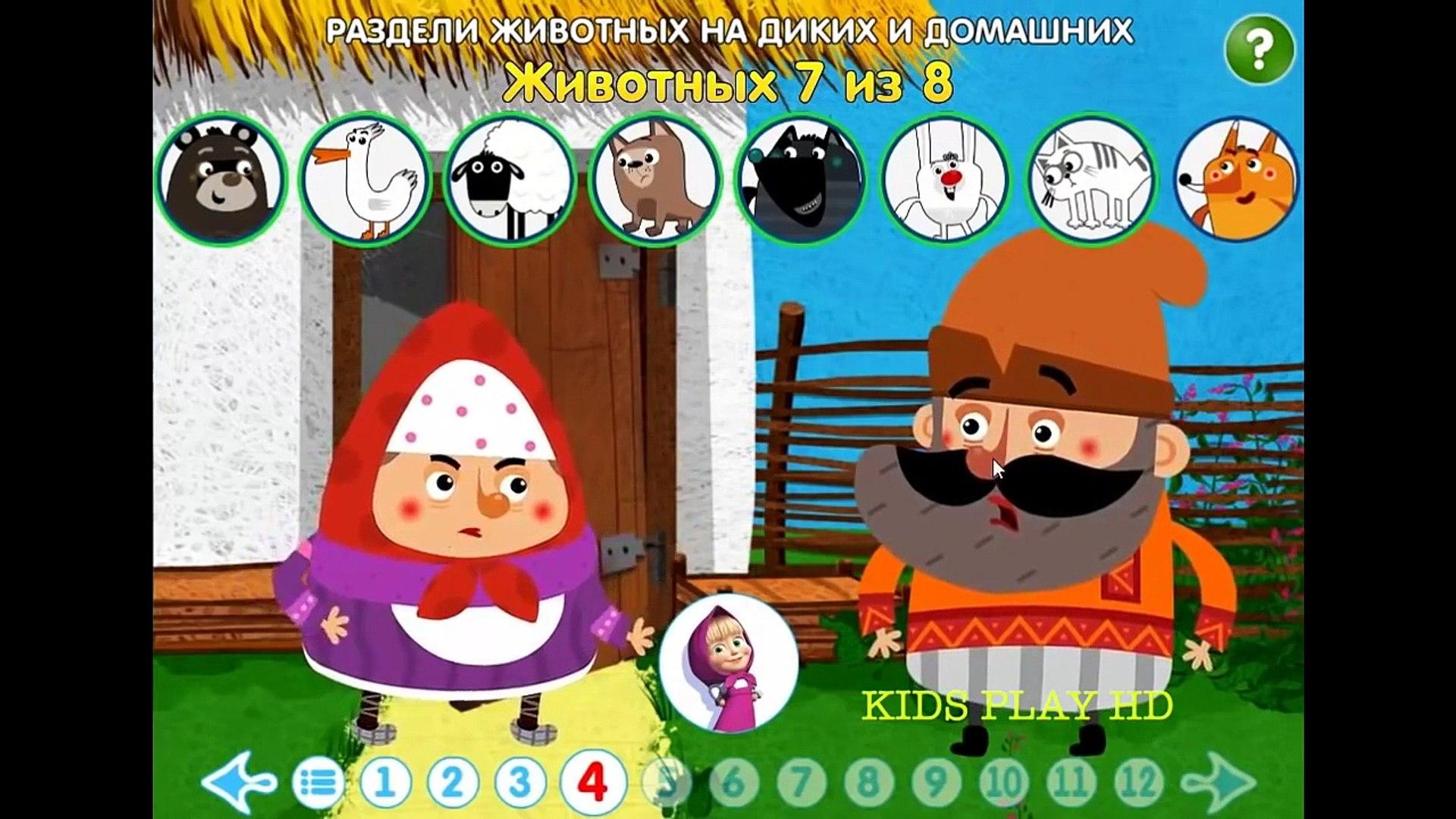 GAME MASHA AND THE BEAR | Маша и Медведь 2016 | Маша и Медведь Игра | Маша и Медведь Новые Сказки