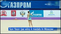 Son Yeon-Jae wins 4 medals at Moscow Grand Prix / YTN