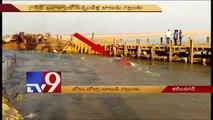 23 rescued, boy missing as boat capsizes in Godavari