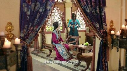 解憂公主 第27集 Princess Jieyou Ep27