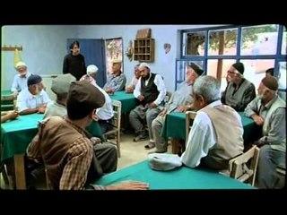 The Imam - 2005 (Tam Film)