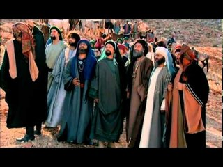 Hz. Muhammed Bölüm 3