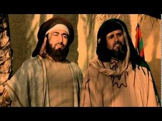 Hz. Muhammed Bölüm 22
