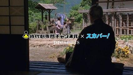 仲代達矢、桜庭ななみら出演の時代劇!映画『果し合い』予告編