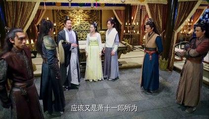 新蕭十一郎 第27集 Xiao Shi Yi Lang Ep27