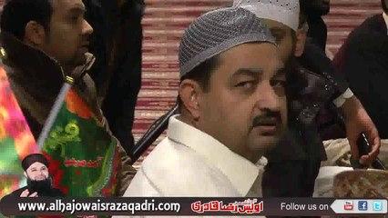 Hum Ko Bulana Ya Rasool Allah - Jashn-e-Eid Milad un Nabi 1437 Hijri Mehfil-e-Naat